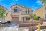 3646 Mcmurty Court - Photo 1