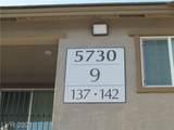 5730 Sky Pointe Drive - Photo 3