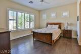 12 Kennesaw Road - Photo 18