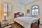 12 Kennesaw Road - Photo 24