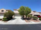 7641 Concord Heights Street - Photo 1