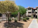 4200 Valley View Boulevard - Photo 2
