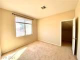 8014 Arcadian Lane - Photo 18