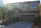 11753 Del Sur Avenue - Photo 1