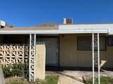 9457 Las Vegas Boulevard - Photo 1