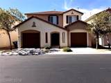 5429 Ovando Way - Photo 2