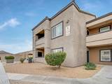 6650 Warm Springs Road - Photo 1