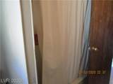 2210 Shady Lane - Photo 22