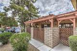 639 Pepper Tree Circle - Photo 4