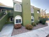 7950 Flamingo Road - Photo 1