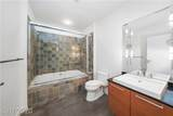 200 Hoover Avenue - Photo 7