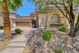 12266 La Prada Place - Photo 2