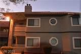 5060 Rainbow Boulevard - Photo 5
