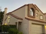 8301 Boseck Drive - Photo 5