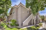 5525 Flamingo Road - Photo 1