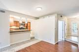 5030 Schumann Drive - Photo 17