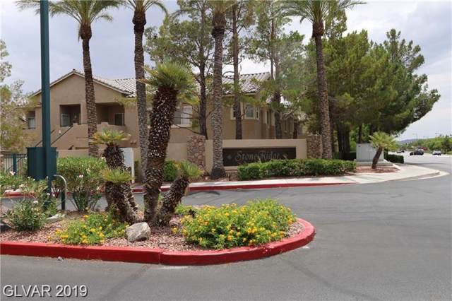 2100 Jade Creek #201, Las Vegas, NV 89117 (MLS #2142147) :: Trish Nash Team