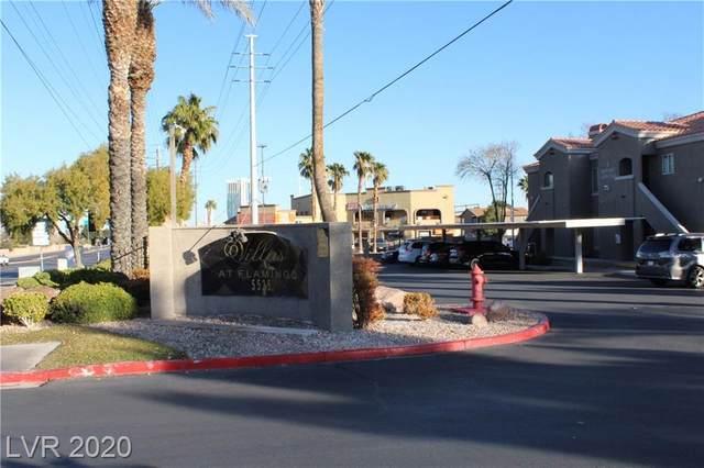 5525 Flamingo Road #2041, Las Vegas, NV 89103 (MLS #2175092) :: Signature Real Estate Group