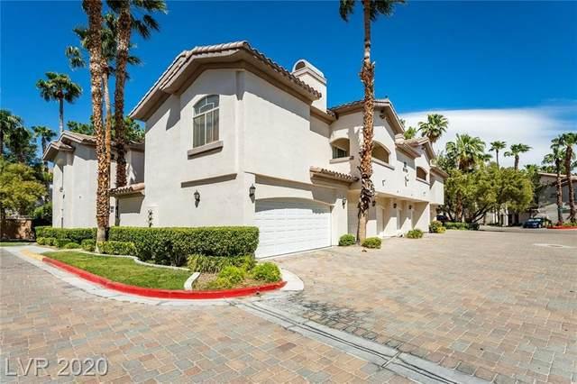 101 Lemon Glaze Street #204, Las Vegas, NV 89145 (MLS #2198359) :: Hebert Group | Realty One Group