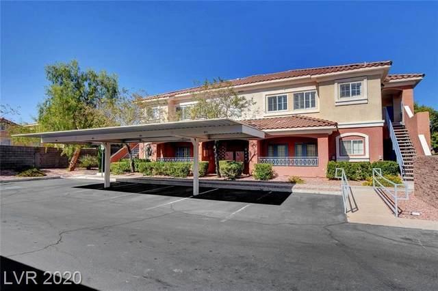 353 Amber Pine Street #201, Las Vegas, NV 89144 (MLS #2212140) :: Hebert Group | Realty One Group