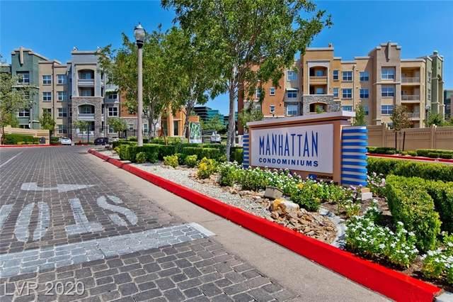 38 E Serene Avenue #425, Las Vegas, NV 89123 (MLS #2221265) :: Hebert Group | Realty One Group