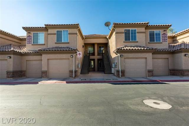 4695 Centisimo Drive #203, North Las Vegas, NV 89084 (MLS #2229826) :: Performance Realty