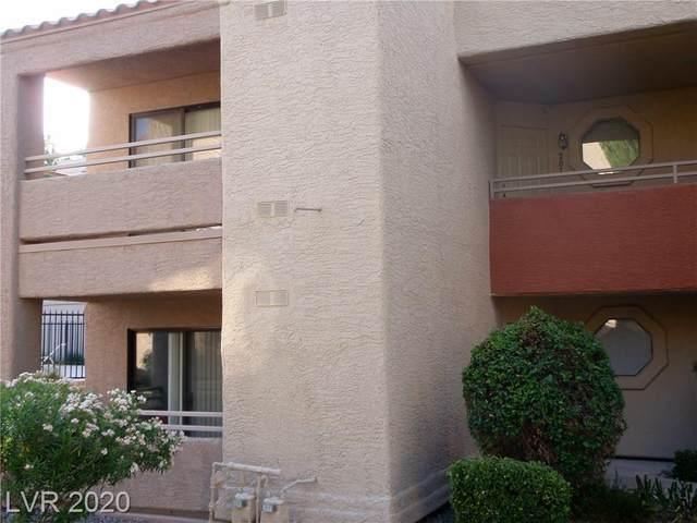 5018 S Rainbow Boulevard #201, Las Vegas, NV 89118 (MLS #2238153) :: The Lindstrom Group