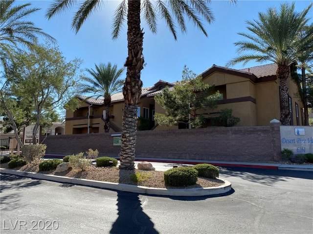 3940 Quiet Pine Street #101, Las Vegas, NV 89108 (MLS #2238352) :: The Shear Team