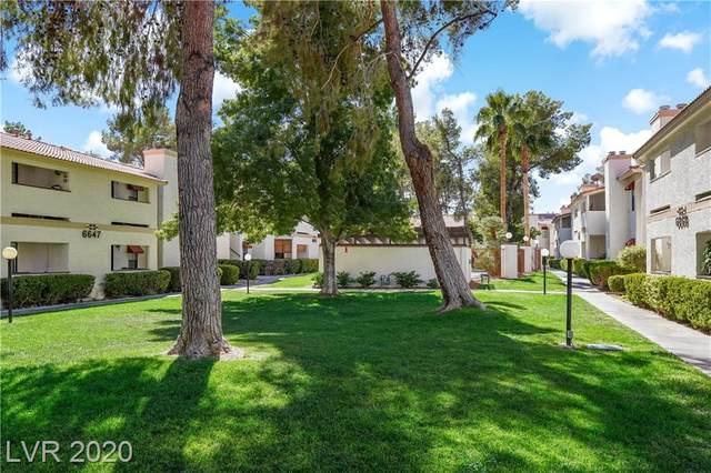 6649 W Tropicana Avenue #202, Las Vegas, NV 89103 (MLS #2239683) :: Kypreos Team