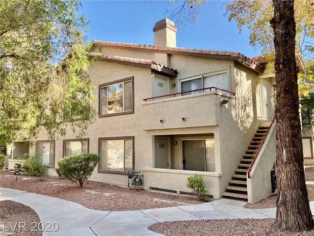 4955 Lindell Road #220, Las Vegas, NV 89118 (MLS #2239818) :: The Lindstrom Group