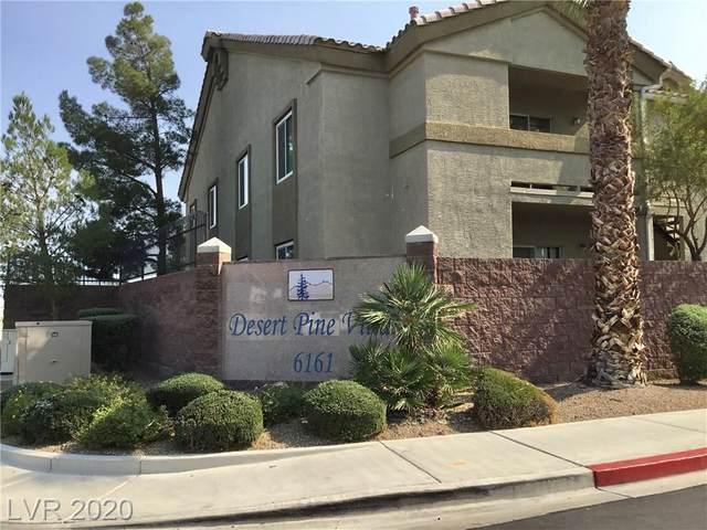 3921 Sweet Pine Street #103, Las Vegas, NV 89108 (MLS #2240153) :: The Shear Team