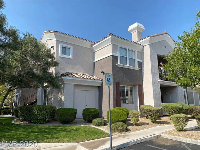 2325 Windmill Parkway #312, Henderson, NV 89074 (MLS #2241720) :: The Mark Wiley Group | Keller Williams Realty SW