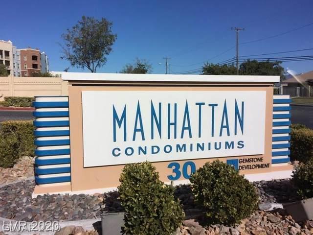 20 Serene Avenue #312, Las Vegas, NV 89123 (MLS #2243895) :: Jeffrey Sabel