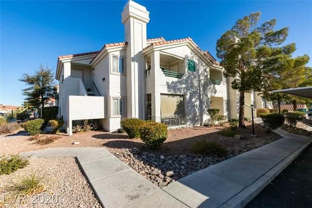 7908 Lago Vista Lane #201, Las Vegas, NV 89145 (MLS #2258557) :: Team Michele Dugan