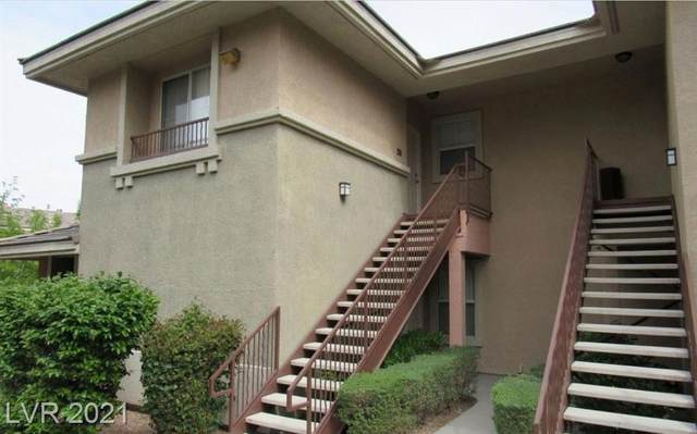 905 Duckhorn Court #204, Las Vegas, NV 89144 (MLS #2264285) :: Team Michele Dugan