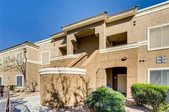 8070 Russell Road #2045, Las Vegas, NV 89113 (MLS #2275922) :: Hebert Group | Realty One Group