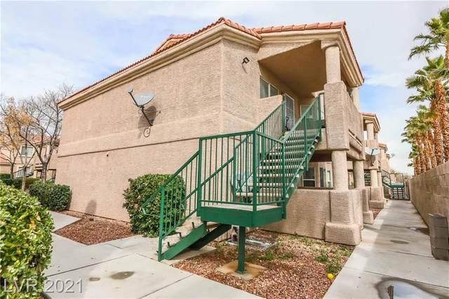 2225 James Bilbray Drive, Las Vegas, NV 89108 (MLS #2278620) :: Custom Fit Real Estate Group
