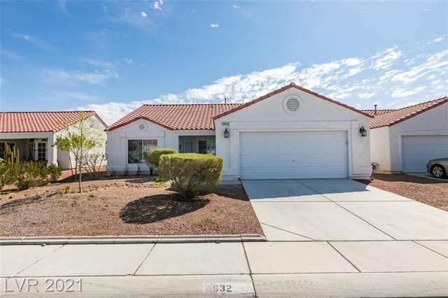 4632 Painted Hills Street, North Las Vegas, NV 89031 (MLS #2283152) :: Signature Real Estate Group