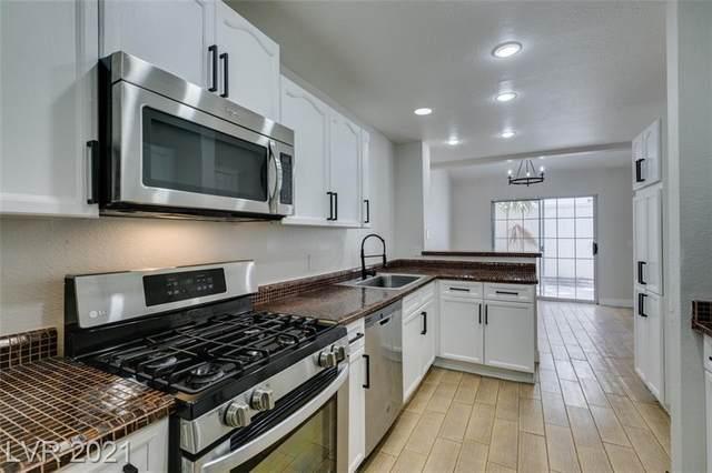 7951 Laurena Avenue, Las Vegas, NV 89147 (MLS #2285144) :: Signature Real Estate Group