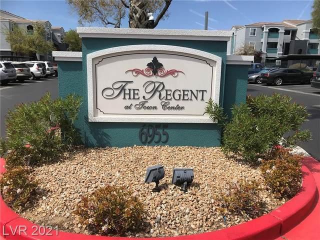 6955 Durango Drive #1029, Las Vegas, NV 89149 (MLS #2285210) :: Signature Real Estate Group