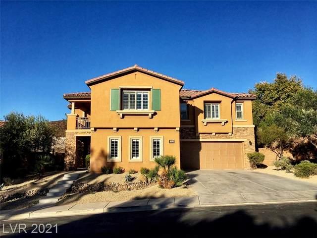 1256 Ardia Street, Henderson, NV 89012 (MLS #2289119) :: Signature Real Estate Group