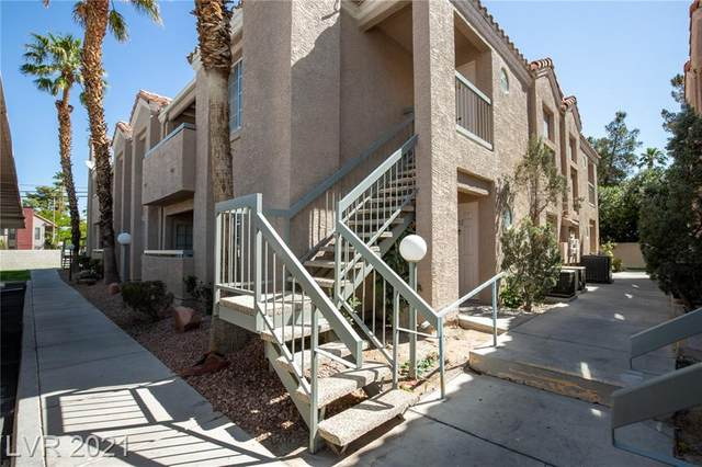 1375 Hacienda Avenue #202, Las Vegas, NV 89119 (MLS #2289597) :: Signature Real Estate Group