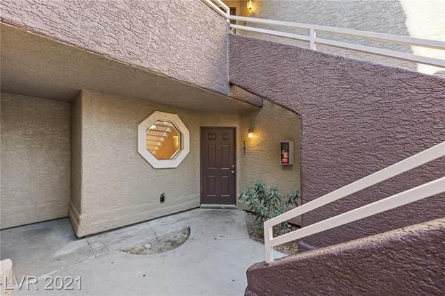 5050 S Rainbow Boulevard #103, Las Vegas, NV 89118 (MLS #2289894) :: Custom Fit Real Estate Group