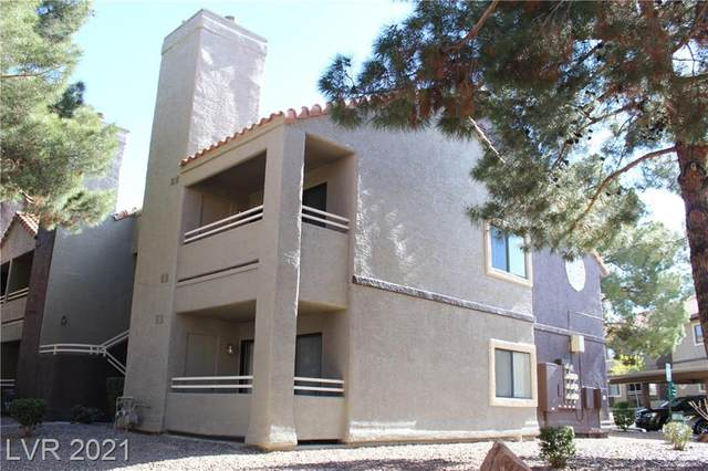 5012 S Rainbow Boulevard #205, Las Vegas, NV 89118 (MLS #2290213) :: Custom Fit Real Estate Group