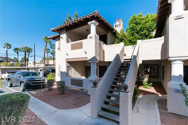 1405 Santa Margarita Street E, Las Vegas, NV 89146 (MLS #2291959) :: Vestuto Realty Group
