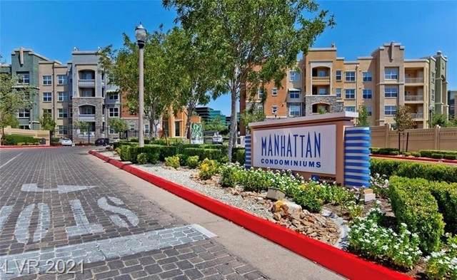 20 E Serene Avenue #302, Las Vegas, NV 89123 (MLS #2297440) :: Galindo Group Real Estate