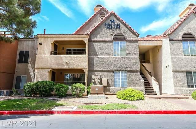 2200 S Fort Apache Road #1113, Las Vegas, NV 89117 (MLS #2298567) :: Custom Fit Real Estate Group