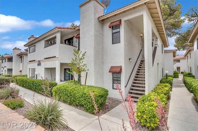 6615 W Tropicana Avenue #202, Las Vegas, NV 89103 (MLS #2298906) :: DT Real Estate