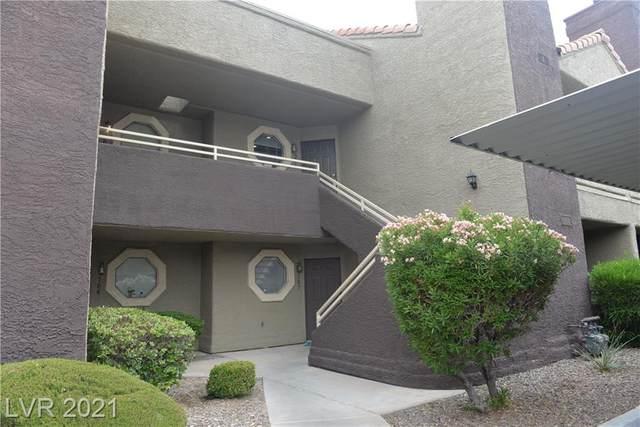 5008 S Rainbow Boulevard #205, Las Vegas, NV 89118 (MLS #2299836) :: DT Real Estate
