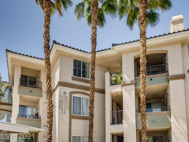 7155 S Durango Drive #311, Las Vegas, NV 89113 (MLS #2302634) :: Jack Greenberg Group